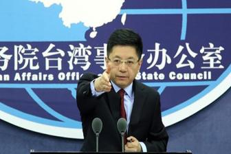 U.S. urged to stop interfering in China's internal affairs with Taiwan-related bills