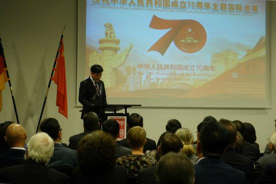 Photo exhibition in Berlin to mark 70th anniversary of PRC founding