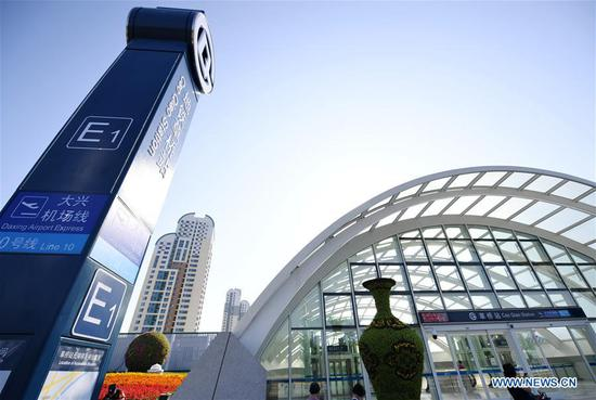 Daxing Airport Express starts trial operation