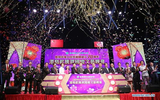 Gala held in Hong Kong to celebrate 70th anniversary of PRC founding