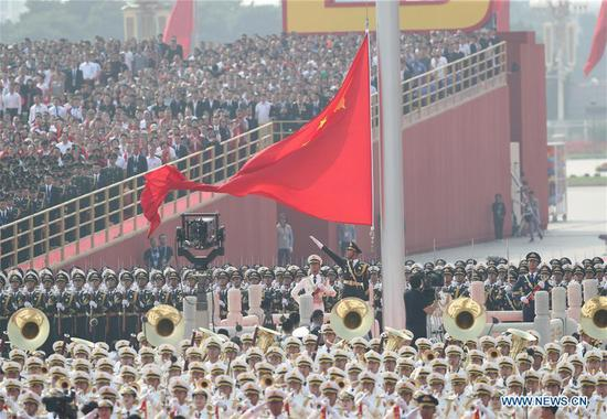 China holds celebrations marking 70th anniversary of PRC founding