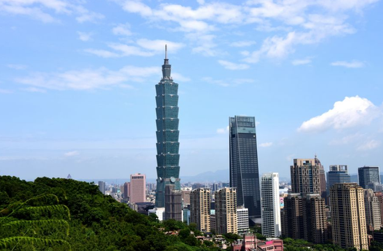 Mainland lashes Taiwan's DPP authority for banking on foreign forces to build itself up