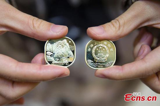 China issues commemorative coin featuring Mount Tai