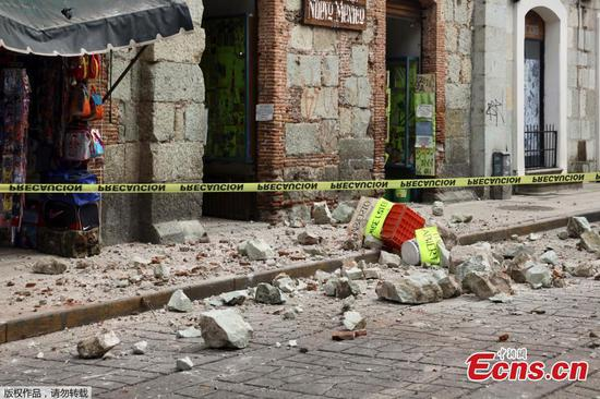 Powerful 7.5-magnitude quake rocks Mexico