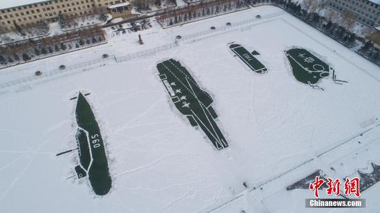 'Snow fleet' created at Harbin Engineering University