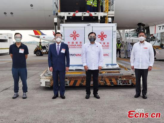 Second batch of China-donated COVID-19 vaccines arrives in Manila