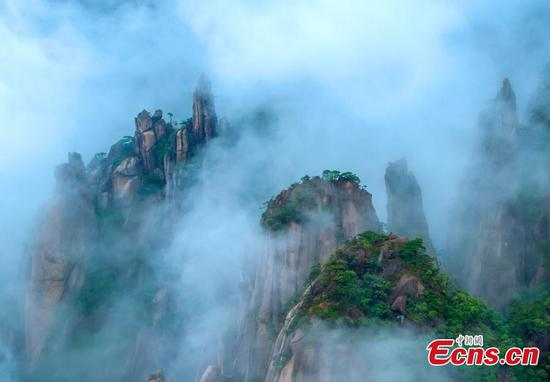 Clouds over Mount Sanqingshan in E China