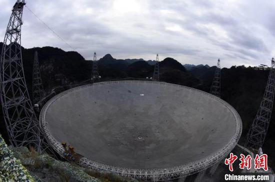 China's Five-hundred-meter Aperture Spherical Radio Telescope. (File Photo/China News Service)