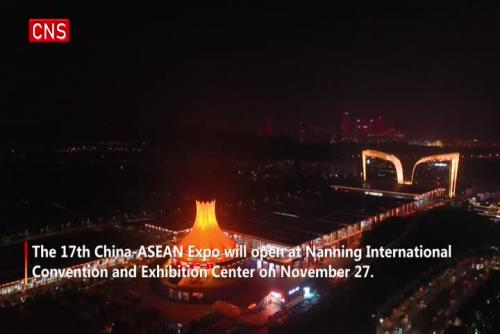 Host city of 17th China-ASEAN Expo lights up in celebration
