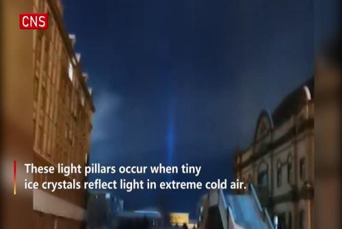 Aurora icicles appear in China's 'cold pole'