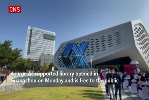AI-supported library opens in Guangzhou