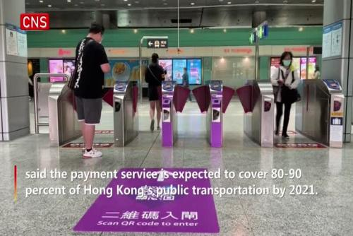 MTR and AlipayHK launch QR Code payment service